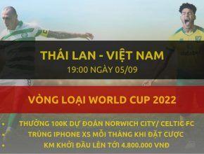 Thái Lan vs Việt Nam Đặt cược ở đâu tốt nhất - dafabet vn